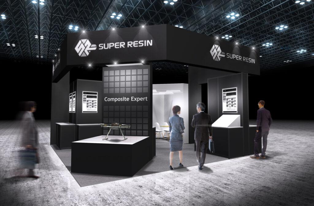 高機能プラスチック展2020_スーパーレジン工業ブースイメージ